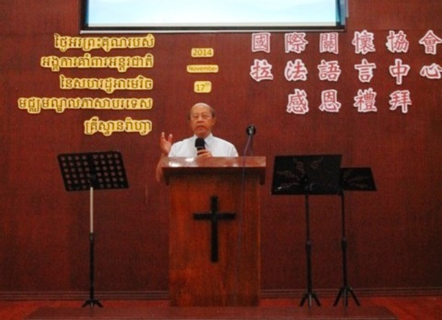 華人福音普世差傳會林安國牧師結束祝禱